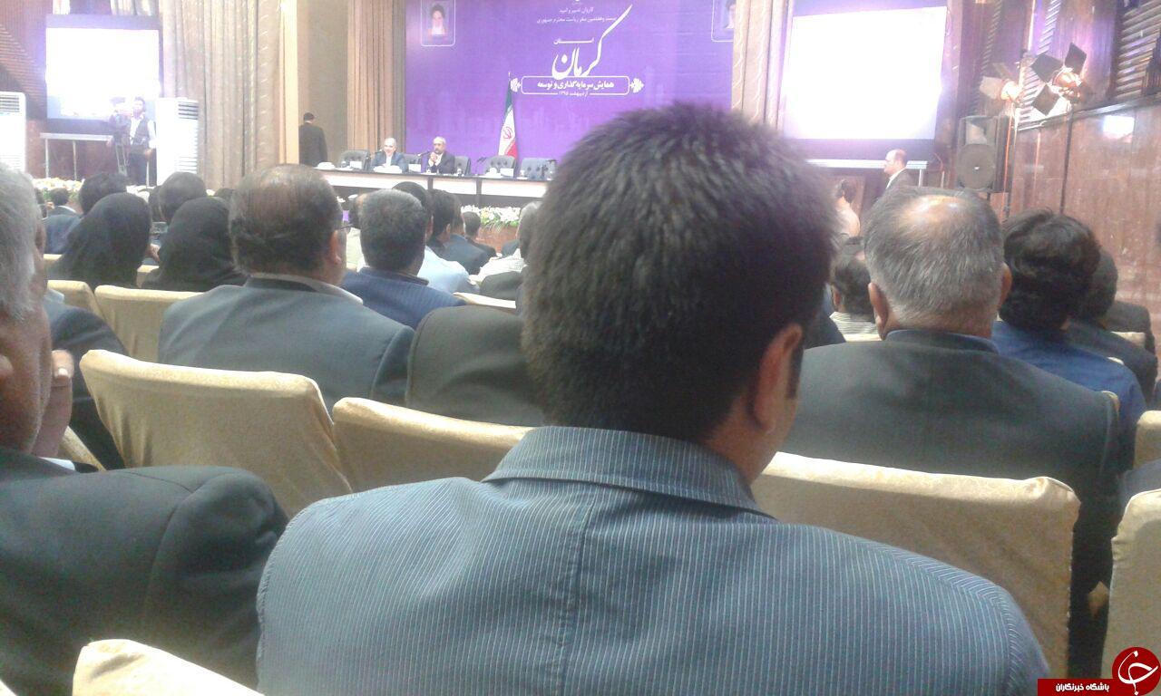همایش سرمایه گذاری در استان با حضور رئیس جمهور+تصویر