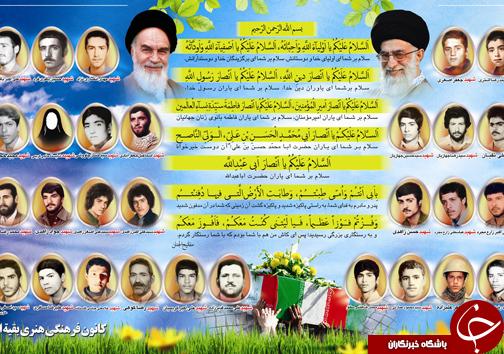 منزل شهیدان زاهدی قطب فرهنگی در محله  فاطمیه کاشان
