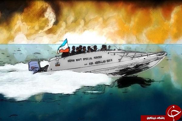 بازتاب درگذشت چریک جزیره در شبکه های اجتماعی + تصاویر