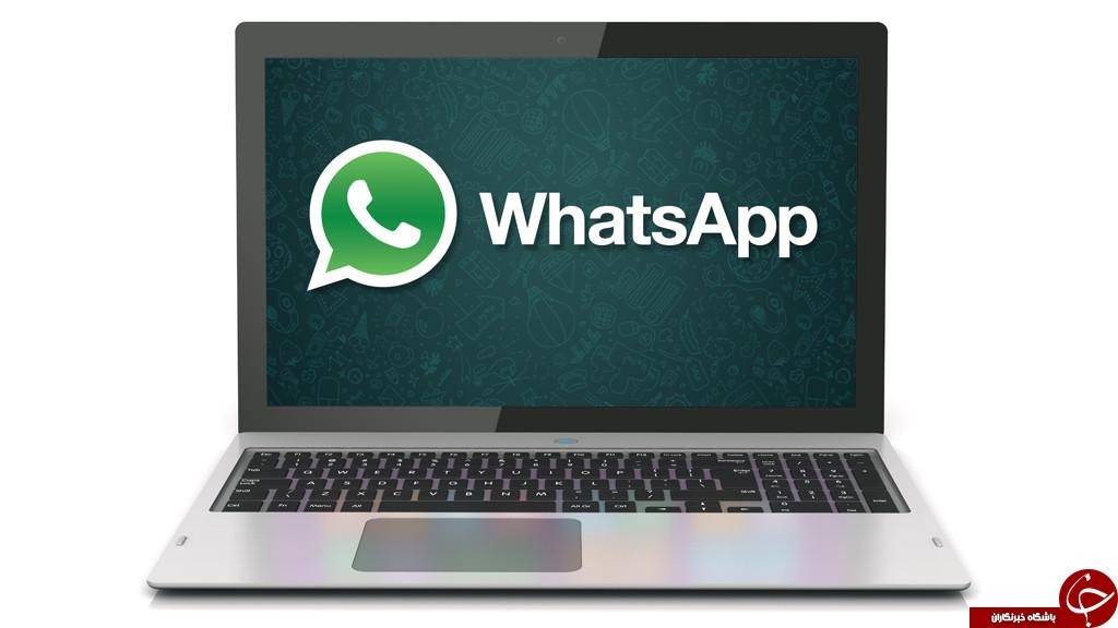 Whatsapp Desktop On The Mac App Store 1
