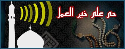 اوقات شرعی جمعه 24 اردیبهشت ماه به افق همدان