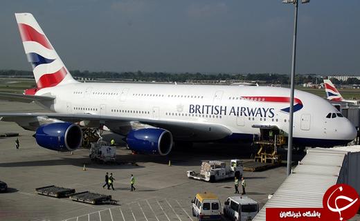 راز لاستیک مربعیِ هواپیما هنگام فرود + عکس