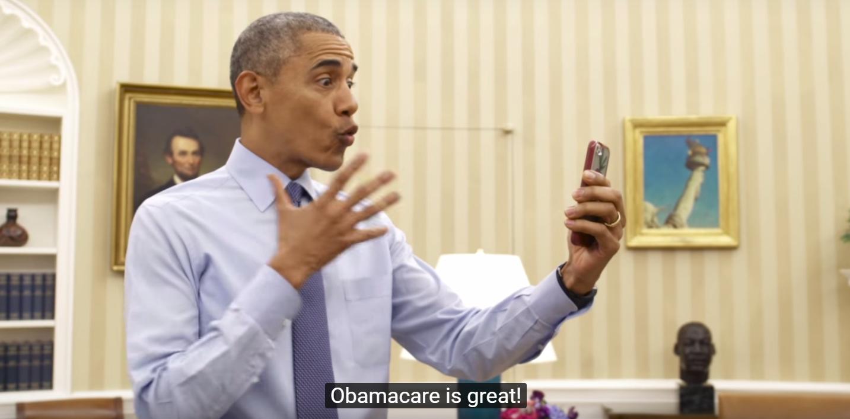 اوباما پس از پایان ریاست جمهوری، در به در به دنبال کار می گردد+ تصاویر