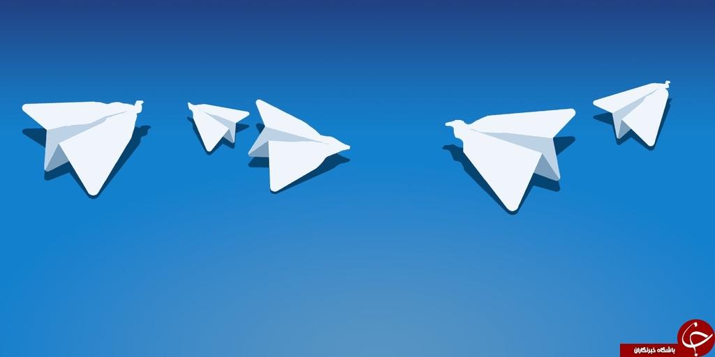 متن های تلگرام را به pdf تبدیل کنید + آموزش