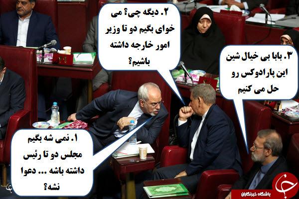جنجال سر صندلی سبز بهارستان /دو میلیارد دلار کجایی؟ /پشت صحنه بازی استقلال و تراکتور /آنچه که در پشت درهای بسته انتخابات رئیس فدراسیون فوتال گذشت +فتوطنز