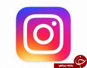 لگوی جدید اینستاگرام سوژه طنز کاربران شد + تصاویر