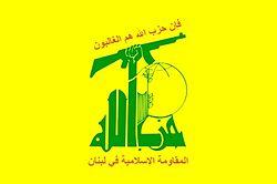 العربیه: شهادت فرمانده کل شاخه نظامی حزبالله در حمله هوایی رژیم صهیونیستی