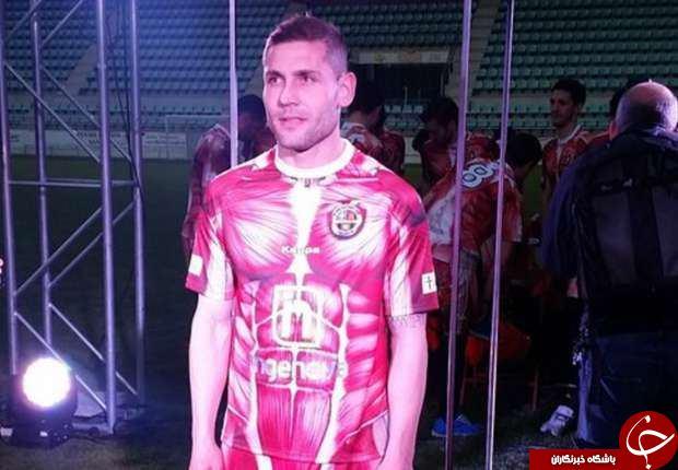 تکان دهنده ترین پیراهن تاریخ فوتبال