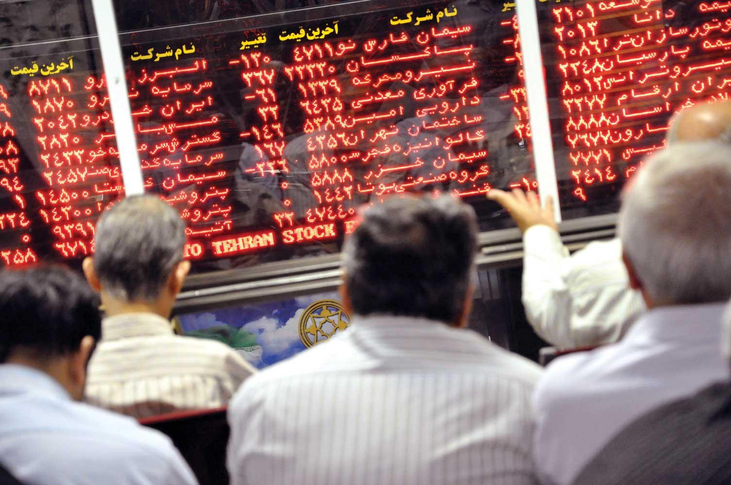 مبادله 11 میلیون و 175 هزار و 231 سهام در بورس منطقه ای همدان