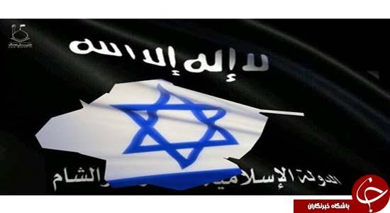 آیا داعش به اسرائیل حمله میکند؟
