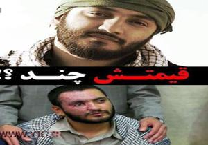 از تکه تکه شدن خالکوبی شهید مدافع حرم تا شهید جوانی که قید BMW را زد! + فیلم