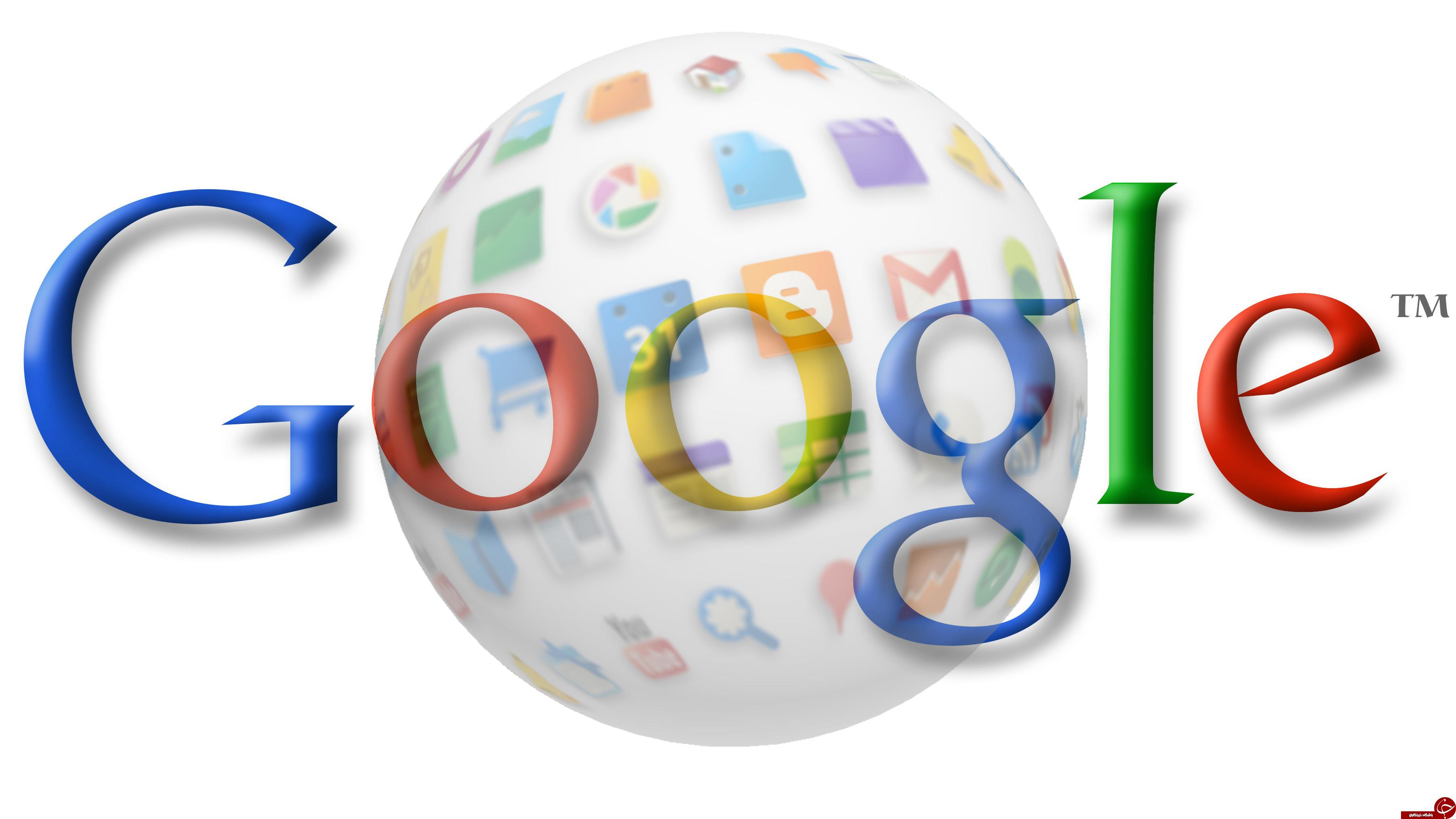 تحریم های گوگل علیه ایران به چه معناست ؟!