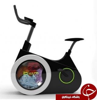با این ماشین لباسشویی، لاغر کنید! +عکس