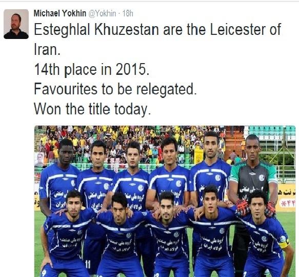 تبریک نویسنده اروپایی به استقلال خوزستان