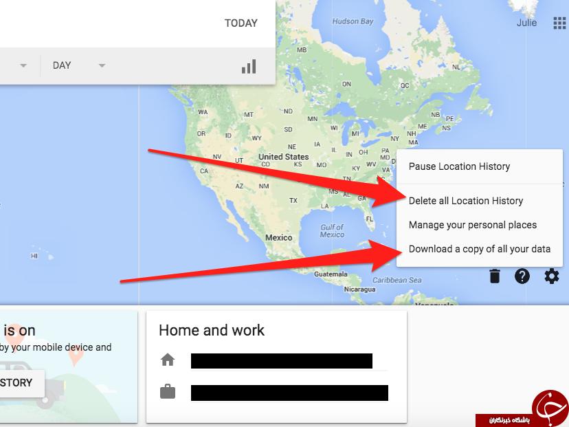 اسرار زندگی تان از از دست گوگل نجات دهید + آموزش تصویری