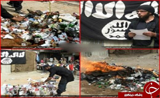 امحای نمایشی سیگار و مشروبات الکلی وارداتی داعش در یرموک سوریه