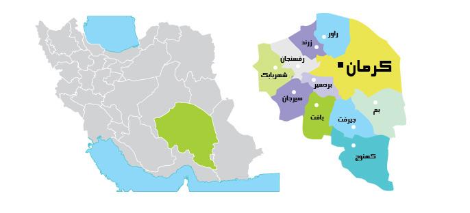 معرفی استان کرمان در یک نگاه