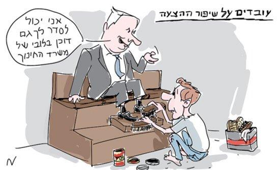 رئیس ائتلاف مخالفان کابینه اسرائیل دست به دامن نتانیاهو شد+عکس