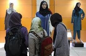 برگزاری نمایشگاه مانتوهای ایرانی و اسلامی درکرمان