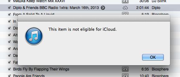 اپل دلیل حذف موزیک های کاربران آیتونز را نمی داند