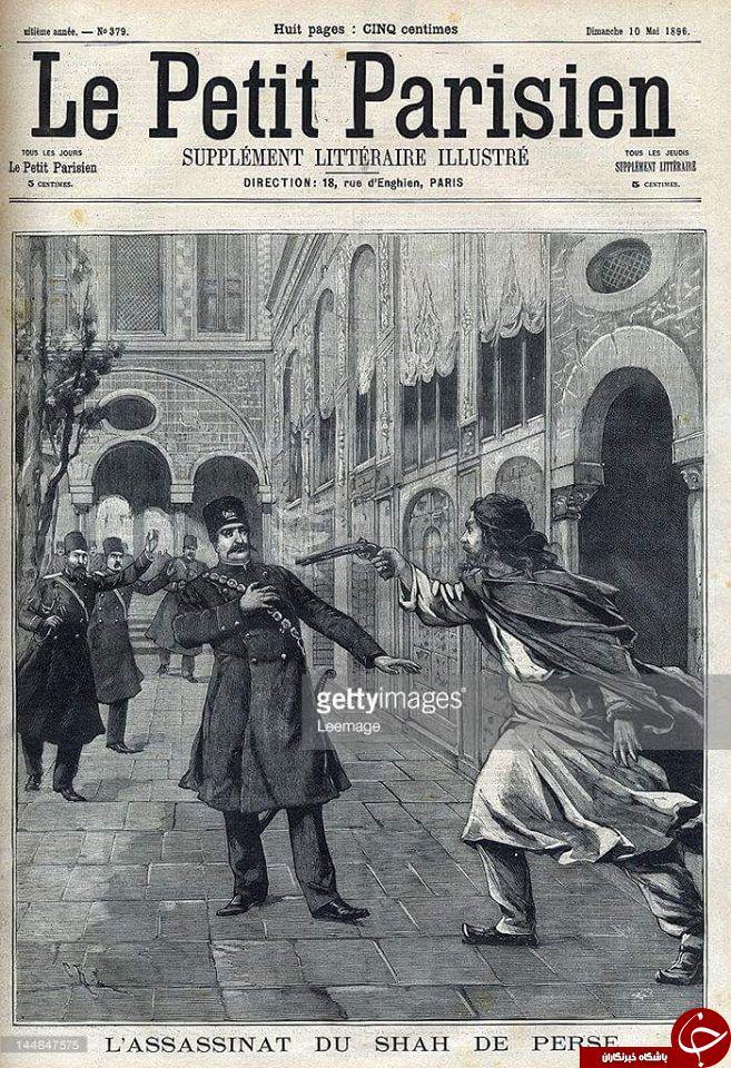 خبر قتل شاه قاجار روی صفحه اول روزنامه فرانسوی +عکس