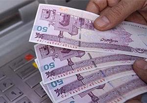 حقوق ۱۵میلیونی درمقابل دستمزد ۷۰۰هزارتومانی