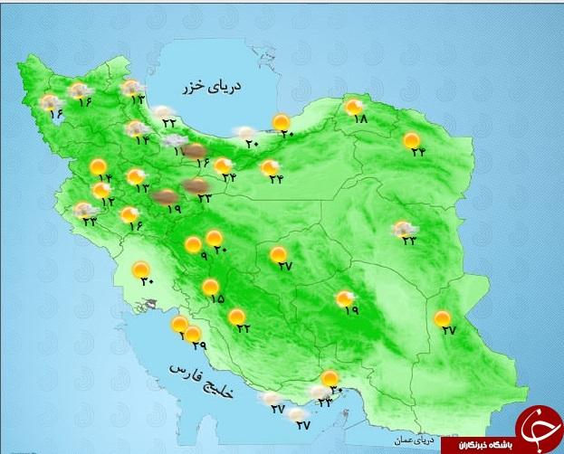 اطلاع از وضع هوای استان ها در یک نگاه + تصویر