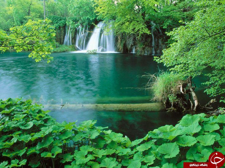 زیباترین مناظر طبیعی دنیا+تصاویر