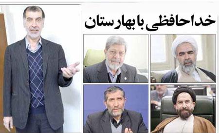 میرحسینی// خالقی//آخرین سوغات مجلس برای نمایندگان بازمانده چیست؟