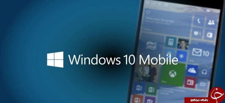 خبر خوب اینستاگرام برای ویندوز 10 موبایل