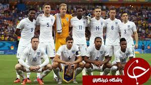 اسامی تیم ملی فوتبال انگلیس برای یورو 2016 اعلام شد
