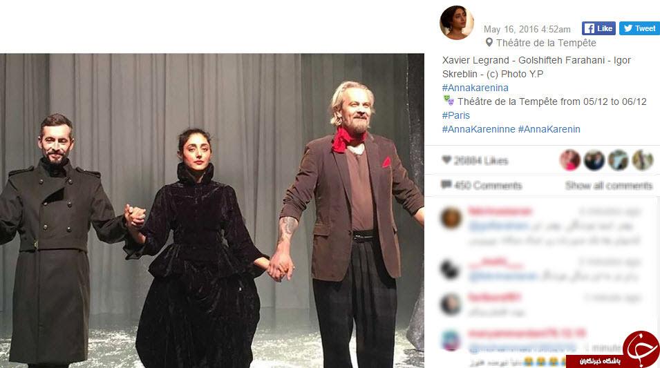 گلشیفته فراهانی این بار طعمه جیم جارموش شد +تصاویر