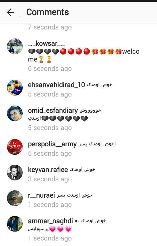 هجوم هواداران پرسپوليس به صفحه شخصى بيرانوند
