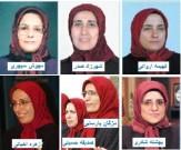 گردن آویز تروریستی مسعود بر گردن