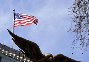 پیشنهاد طرح بلوکه شدن داراییهای کلیدی آمریکا در ایران!