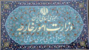 وزارت خارجه موظف به ارائه گزارش 6 ماهه به کمیسیون امنیت ملی شد