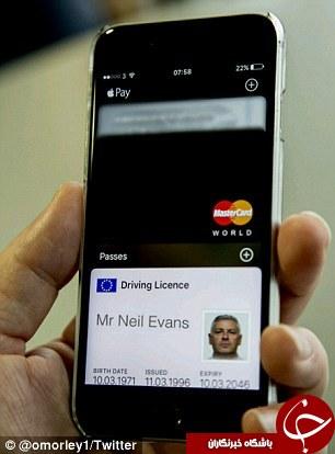 گواهینامه اپل