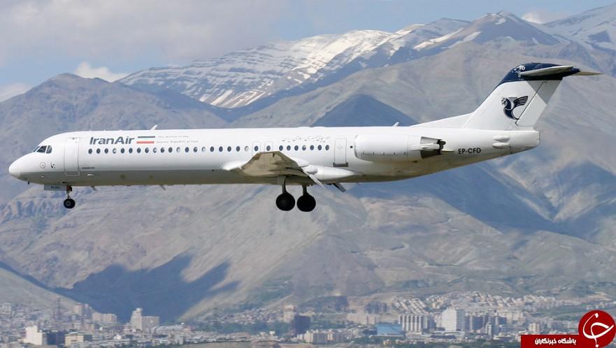 ارزان ترین بلیت مسیر های پر پرواز