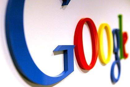 گوگل دوباره ایران را تحریم کرد