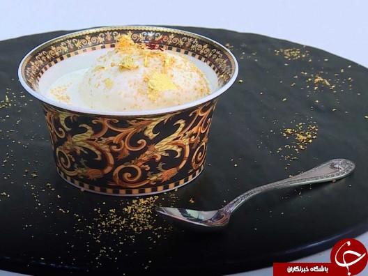 بستنی با طلای 24 عیار و زعفران ایرانی/گرانترین بستنی در دُبی+تصاویر