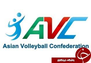 میزبان رقابتهای کنفدراسیونهای والیبال آسیا تغییر کرد