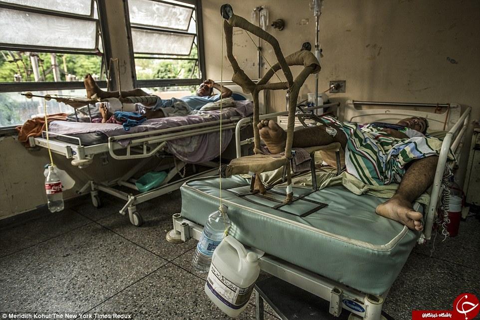 اینجا بیمارستان است اشتباه نکنید