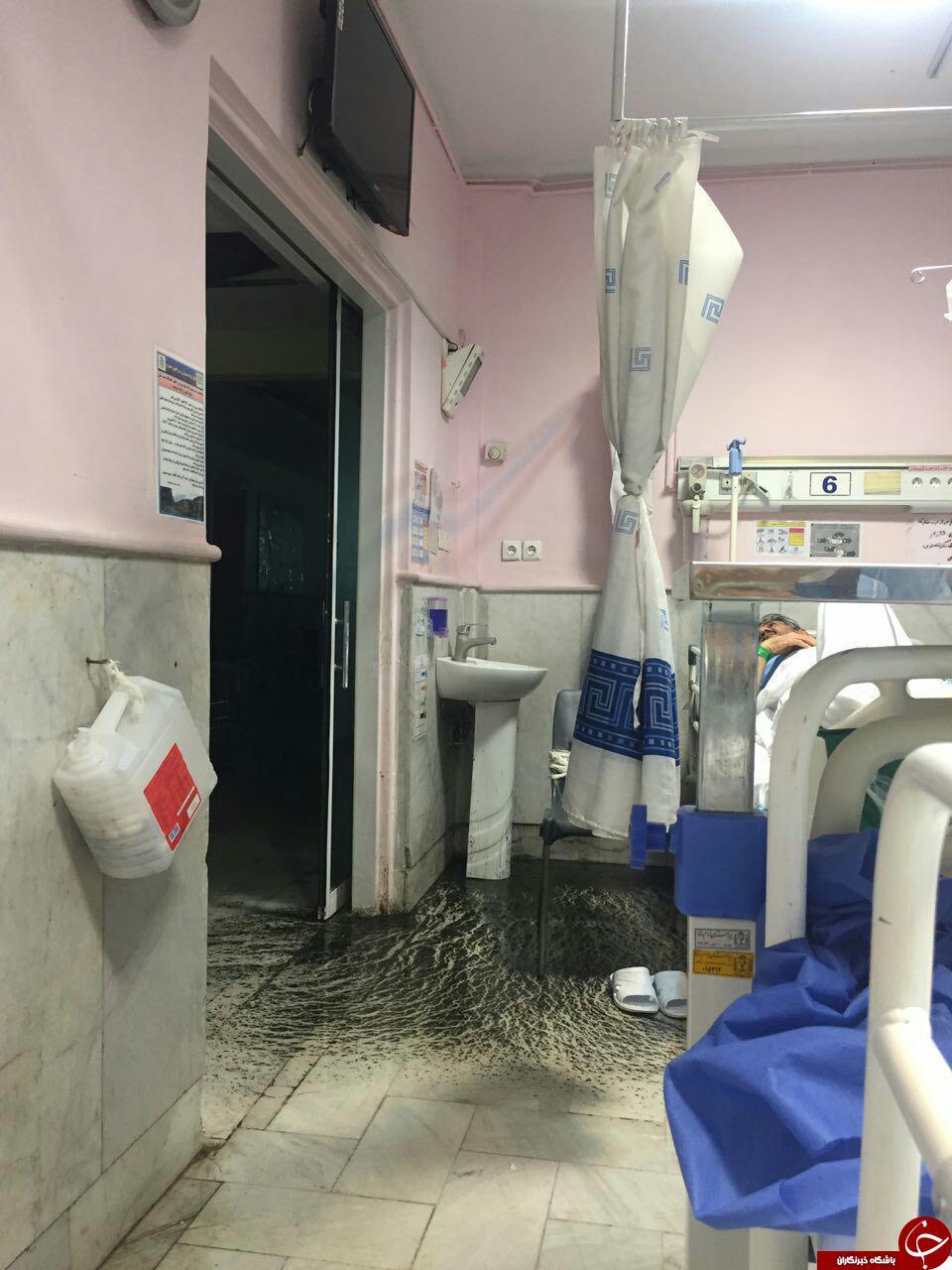 بوى شديد فاضلاب در بيمارستان امام رضا مشهد + تصویر