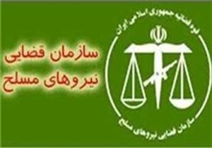 حجت السلام بهرامی رئیس سازمان قضایی نیروهای مسلح شد