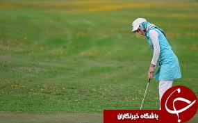 تهران قهرمان لیگ برتر گلف بانوان شد