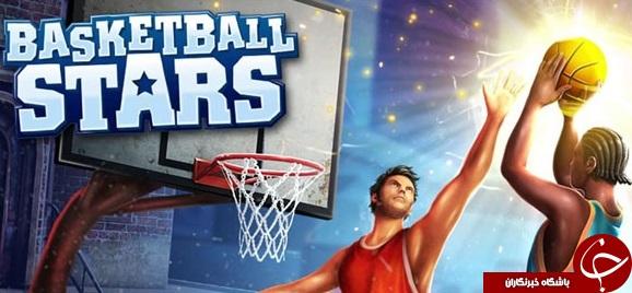 با ستارگان بسکتبال آنلاین بازی کنید + دانلود