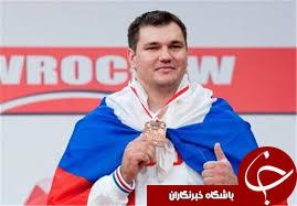 رکورد دار متقلب روسی به CAS شکایت میکند