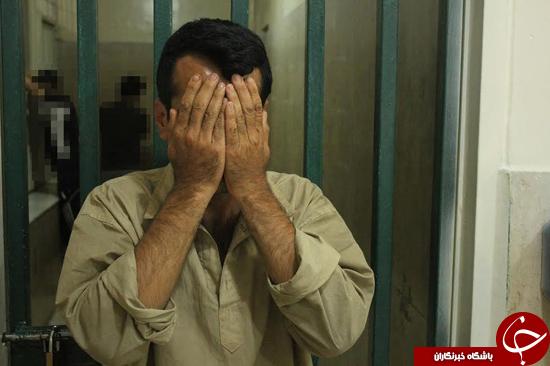 کارمند جنایتکار: خانم مدیر همسر دومم نشد، او را کشتم+تصاویر