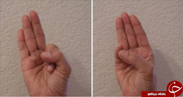 یک تکنیک جالب برای کاهش استرس+تصاویر