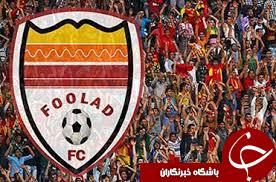 لیست بازیکنان آزاد فولاد خوزستان